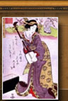 Vintage Japanese Posters